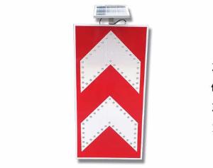 太阳能biao志牌LEDdao路fen流dao向牌指示灯厂家直销支持定zhi