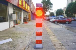 太阳neng警示柱HSD-TYZ3